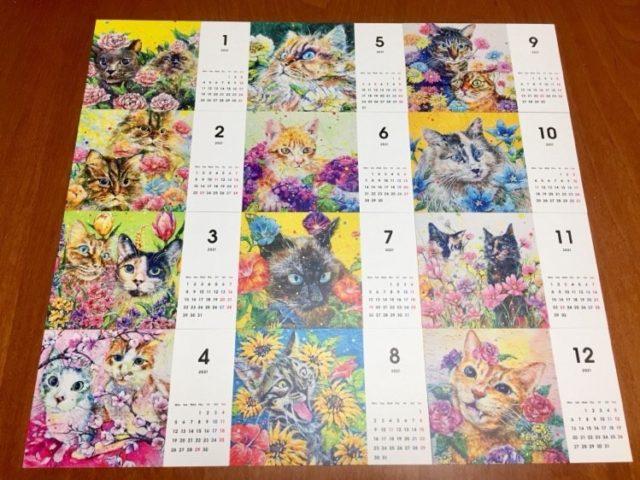 ワンちゃん.猫ちゃんカレンダー完成!